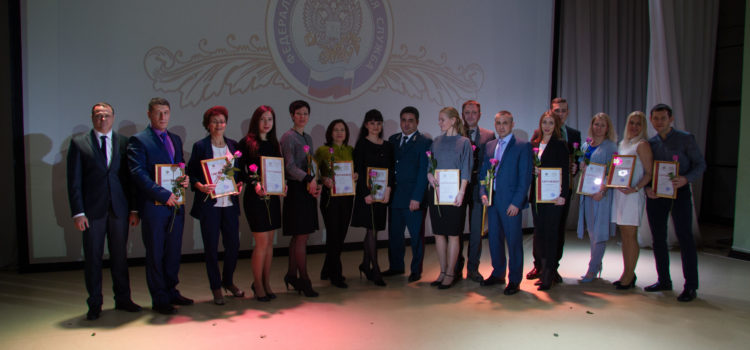 Торжественное награждение сотрудников УФНС по Алтайскому краю