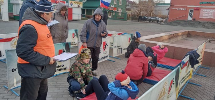 В День народного единства барнаульцы прошли испытания комплекса ГТО