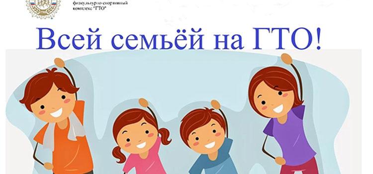 ГТО ПУТЬ К УСПЕХУ!!!