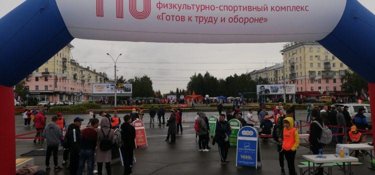 День города Барнаула и площадка ГТО.