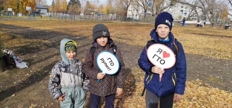 64 школа выполнила нормативы ГТО.
