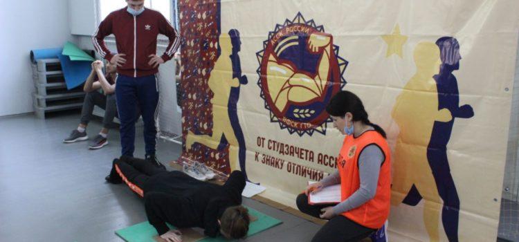 Студенты СПбУТУиЭ Алтайского института экономики выполнили нормы ГТО🏆
