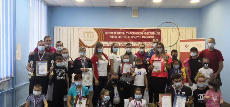 В Барнауле прошел городской фестиваль «ГТО всей семьей»