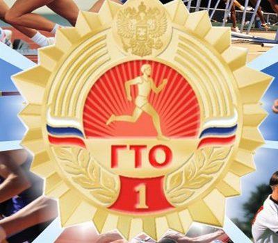 Вручение знаков ГТО в центре тестирования города Барнаула.