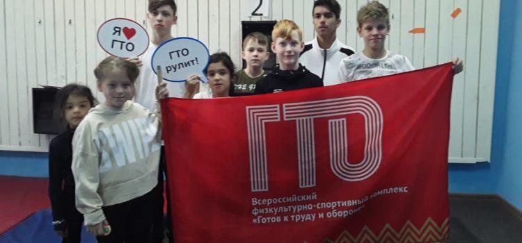Воспитанники КГБУ «Барнаульский Центр помощи детям №3″ выполнили  нормативы